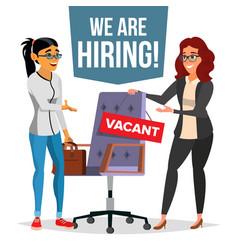Recruitment process human resources vector