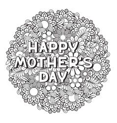 happy mother s day coloring page vector image