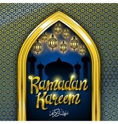 Holy month of muslim community Ramadan Kareem vector