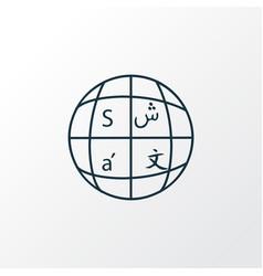 languages icon line symbol premium quality vector image