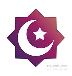 ramadan kareem greeting with paper cut crescent vector image