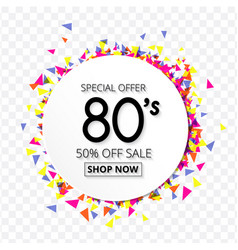 sale promotion label 80s style on colorful vector image vector image