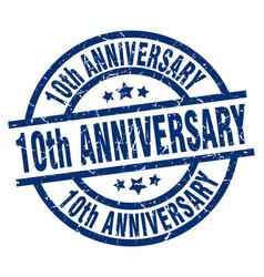 10th anniversary blue round grunge stamp vector