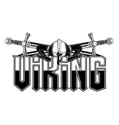 Vikingi helmet 0017 vector