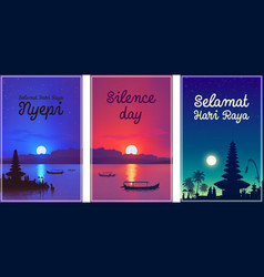 Balinese nyepi day posters set with signs vector