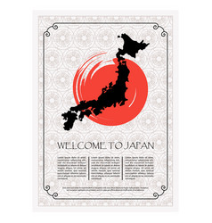 japan poster concept vector image