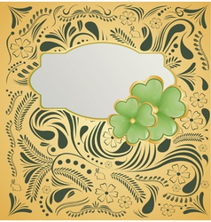 background for St Patrick Day vector image vector image