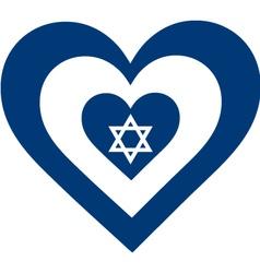 Israel Heart vector image