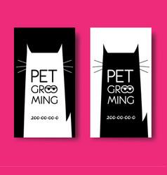 logo for pet hair salon pet grooming salon vector image
