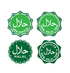 muslim traditional halal food labels color set vector image