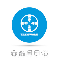 Teamwork sign icon helping hands vector