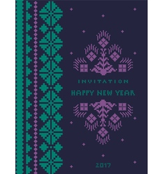 Vertical ornamental invitation card Happy New Year vector image