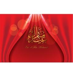 Arabic Islamic calligraphy of text Eid Mubarak vector