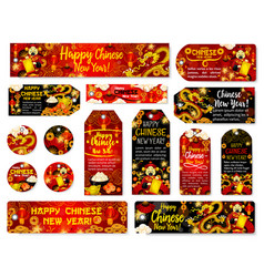 chinese new year tag with spring festival symbol vector image