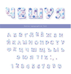 cyrillic mermaid scale trendy font cute alphabet vector image