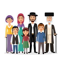 happy jewish family together cartoon vector image