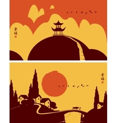 landscape in the style of Japan vector image vector image