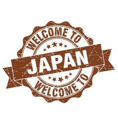 japan round ribbon seal vector image