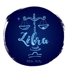 Round zodiac sign libra vector