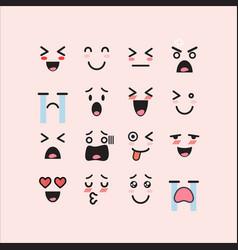 set facial emoticons vector image