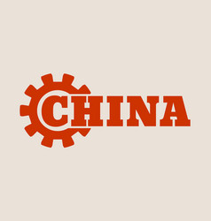 china word build in gear vector image