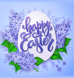 Easter greetings card with vector