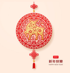 golden metal ox cny 2021 hanging decoration card vector image