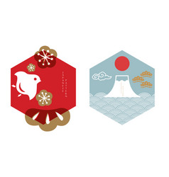 japanese pattern and icon oriental new year card vector image