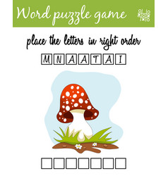 Words puzzle game with amanita place the letters vector