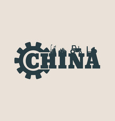 Energy and power icons china word vector