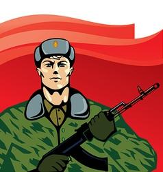 Russian soldier cartoon vector