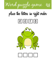 Words puzzle game with cartoon frog place the vector