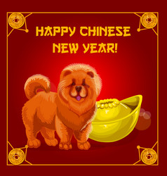 Chinese new year zodiac dog and gold ingot card vector