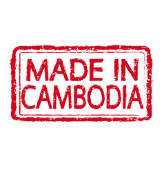 Made in cambodia stamp text vector