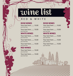 menu for wine list with grapes and landscape vector image