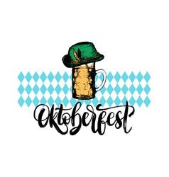 oktoberfest symbols for beer festival on blue vector image