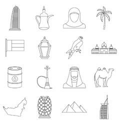 UAE travel icons set outline style vector image vector image