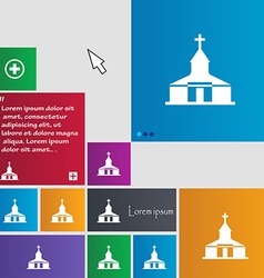 Church Icon sign buttons Modern interface website vector image