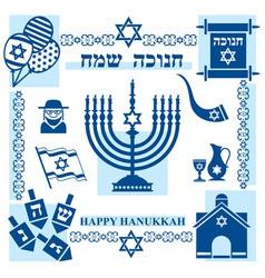 hanukkah symbol vector image vector image