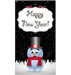 happy new year greeting card of cute cartoon vector image