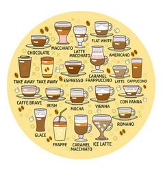 set of coffee beverage icon vector image vector image