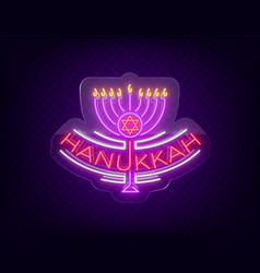 Background of chanukah with menorah and vector