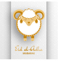 Eid al adha background greeting card vector