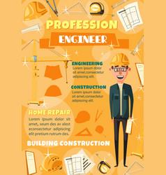 engineer profession man occupation tools vector image