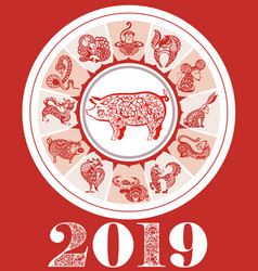 zodiac symbol of year 2019 vector image