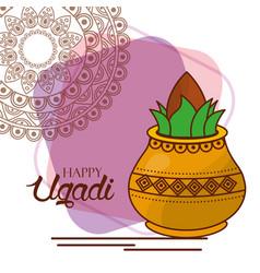 happy ugadi kalash mandala decoration celebration vector image