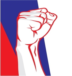 Napred Serbia vector image