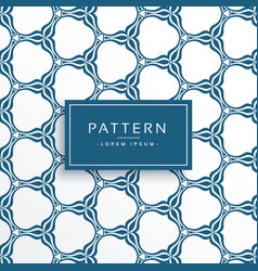 Islamic style pattern background vector