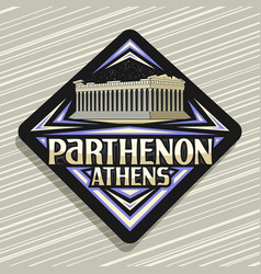 Label for athens vector