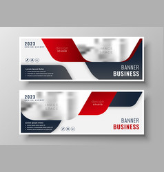 set of two business banners in red theme vector image